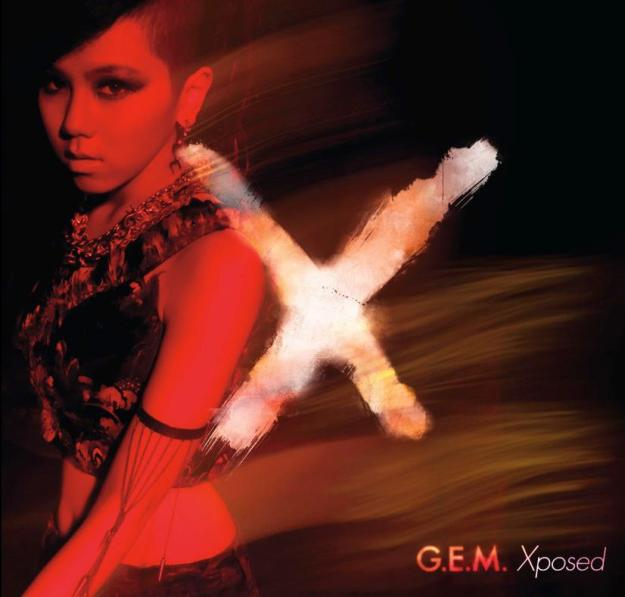 GEM_Xposed_CD