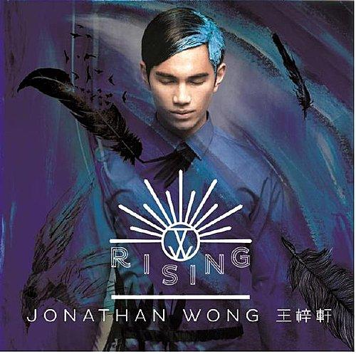 jonathanrising