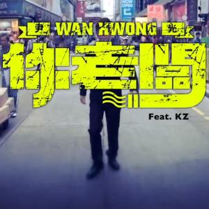 Jackson-Wan-Kwong-300x300