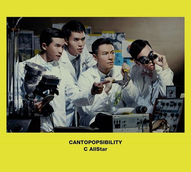 C_AllStar_Cantopopsibility