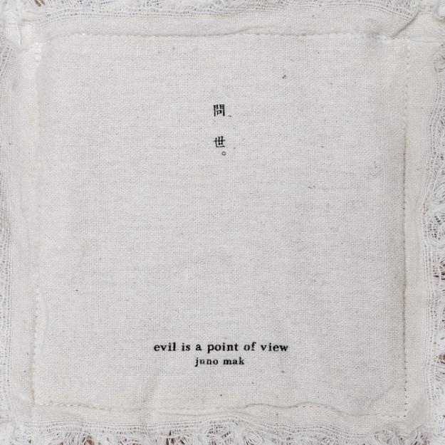 album-evil1